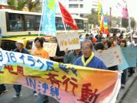 okinawa_01.jpg