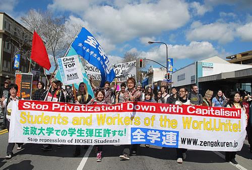 月刊『国際労働運動』 2010年10...