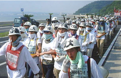 2000 Jul. 21 Demonstration against Okinawa Summit