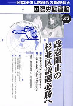 ilm1902.jpg