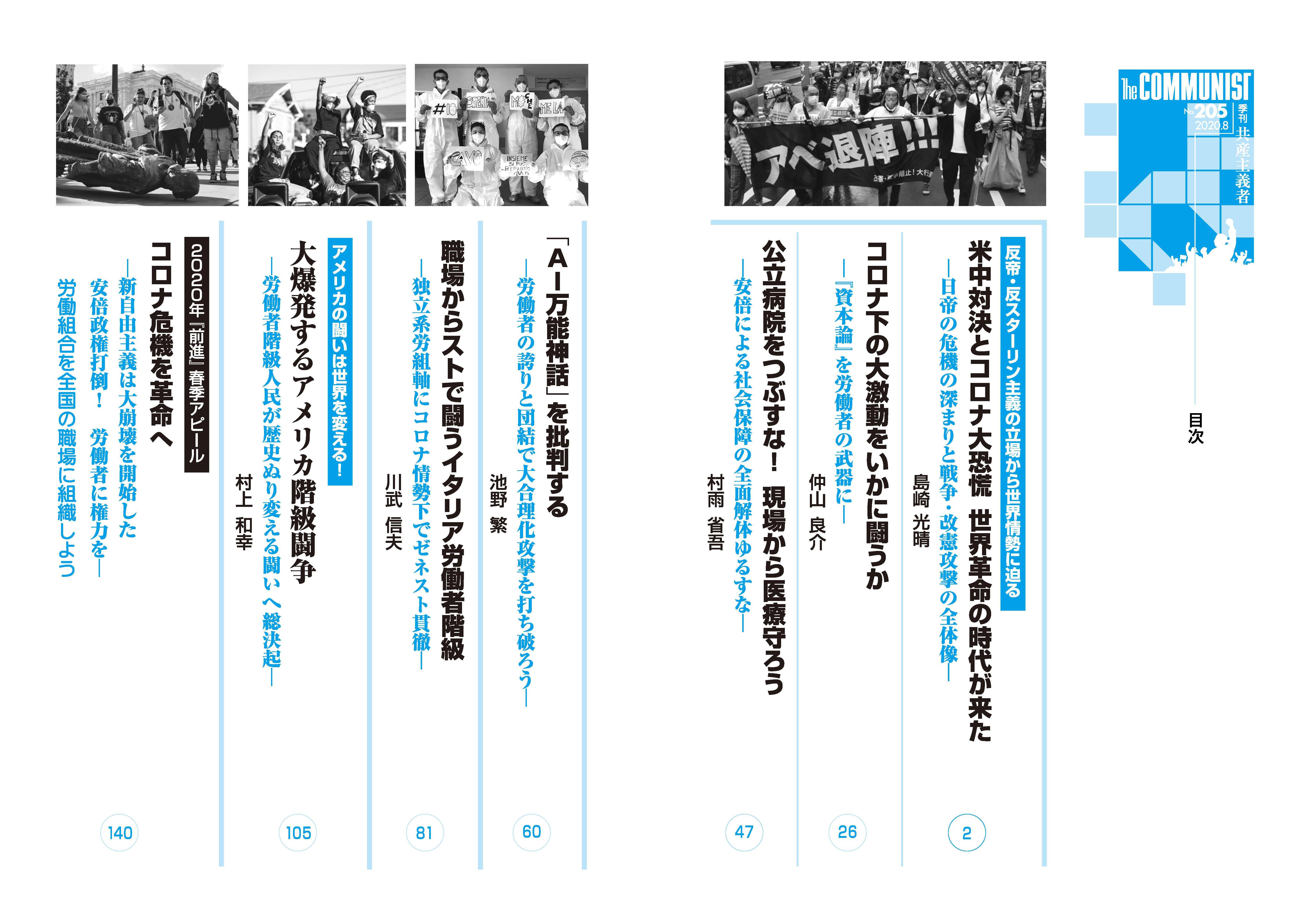 http://www.zenshin.org/zh/ist/%E3%82%A4%E3%82%B9%E3%83%88205%E5%8F%B7%E7%9B%AE%E6%AC%A1%EF%BC%88%E9%9D%92%E7%94%A8%EF%BC%89.jpg