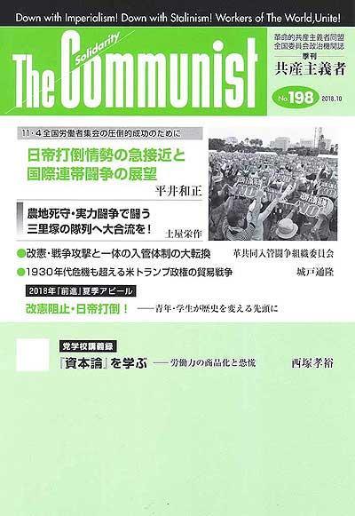 http://www.zenshin.org/zh/ist/198.jpg