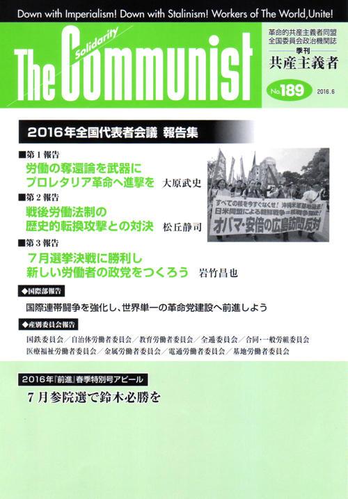 http://www.zenshin.org/zh/ist/20160612a.jpg