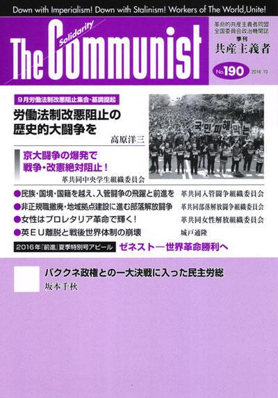 http://www.zenshin.org/zh/ist/20161023a.jpg