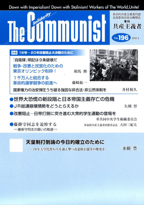 http://www.zenshin.org/zh/ist/20180418b.jpg