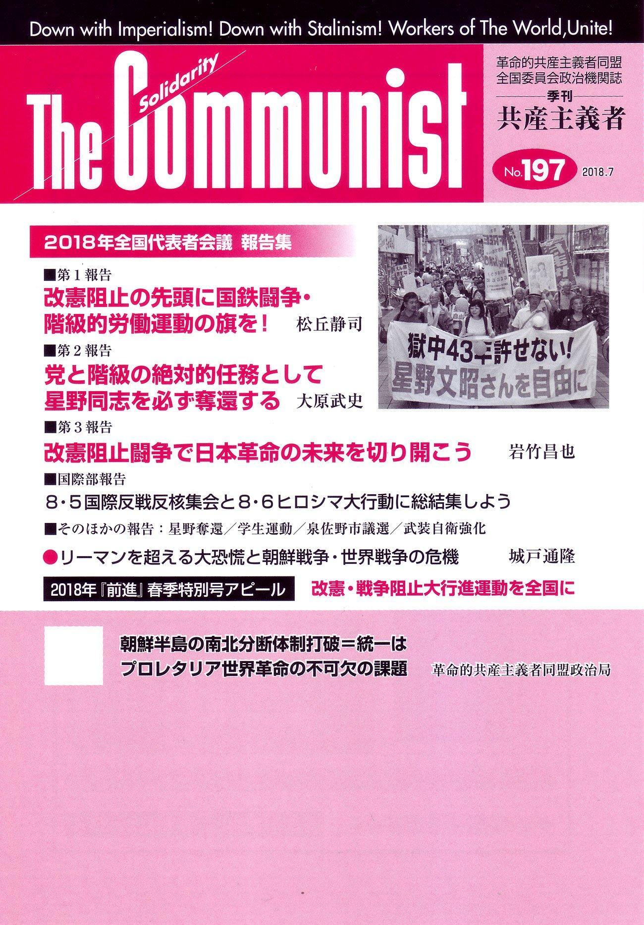 http://www.zenshin.org/zh/ist/20180624a.jpg