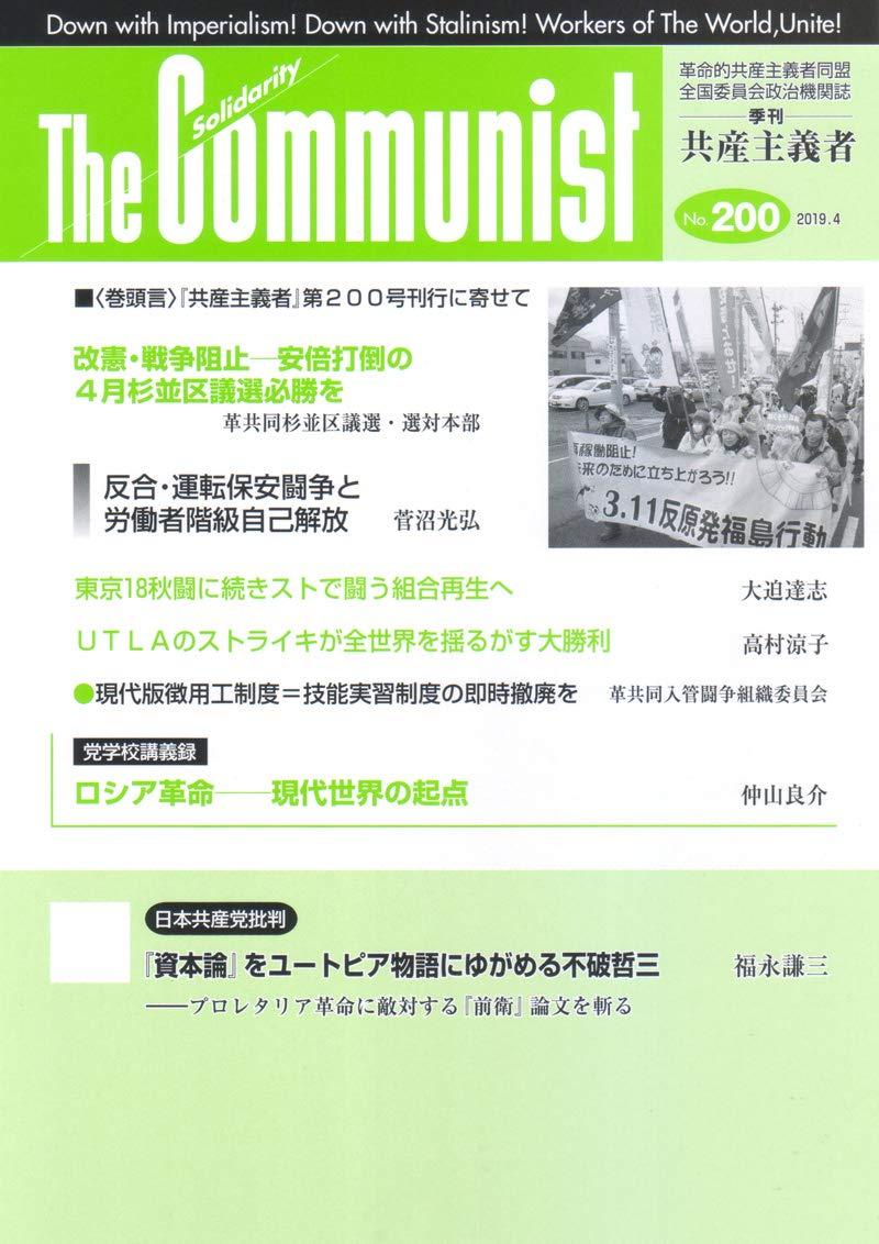 http://www.zenshin.org/zh/ist/20190411a.jpg
