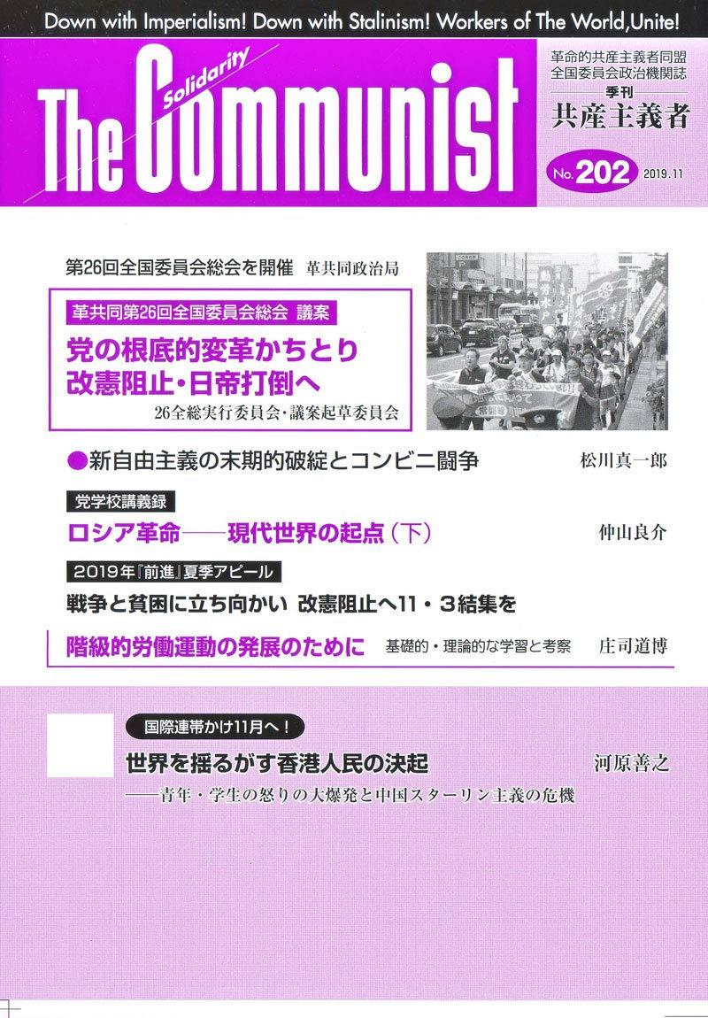 http://www.zenshin.org/zh/ist/20191029.jpg