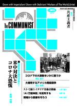 イスト205号表紙(青).jpg