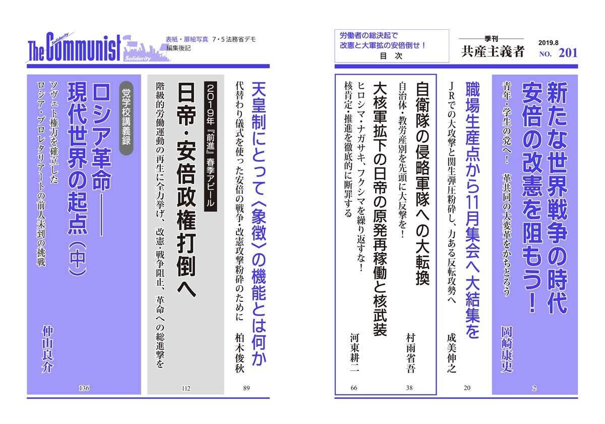 http://www.zenshin.org/zh/ist/ist201b.jpg