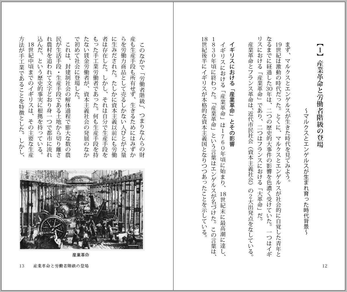 http://www.zenshin.org/zh/publication/20171220b.jpg