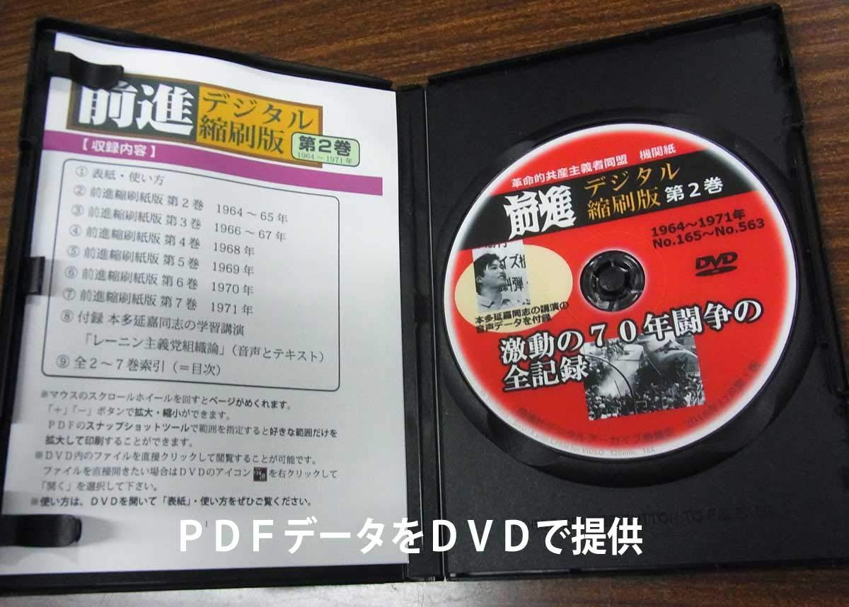 http://www.zenshin.org/zh/publication/20190201c.jpg