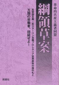 20101001kouryou.jpg