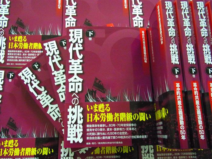 http://www.zenshin.org/zh/publication/images/20140914a.jpg