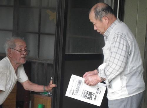 一斉行動 7・3集会の成功を報告 ...